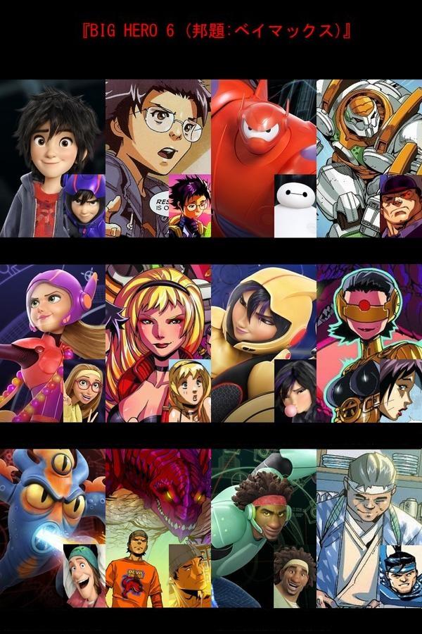 Comic-vs-Cine